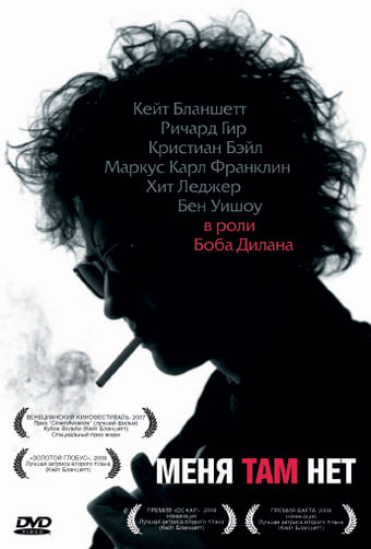 http://favoritemovies.at.ua/load/filmi_ukrajinskoju/mene_tam_nemae_2007/120-1-0-2694