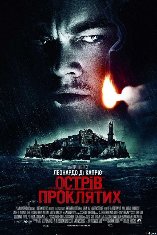 http://favoritemovies.at.ua/load/filmi_ukrajinskoju/ostriv_prokljatikh_2010/120-1-0-2702