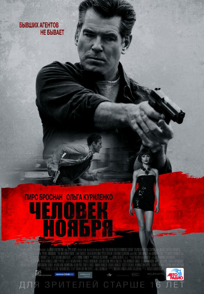 http://favoritemovies.at.ua/load/filmi_ukrajinskoju/ljudina_listopada_2014_online/120-1-0-2854
