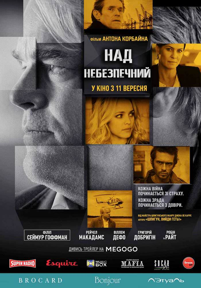 http://favoritemovies.at.ua/load/filmi_ukrajinskoju/nadnebezpechnij_2014_online/120-1-0-2894