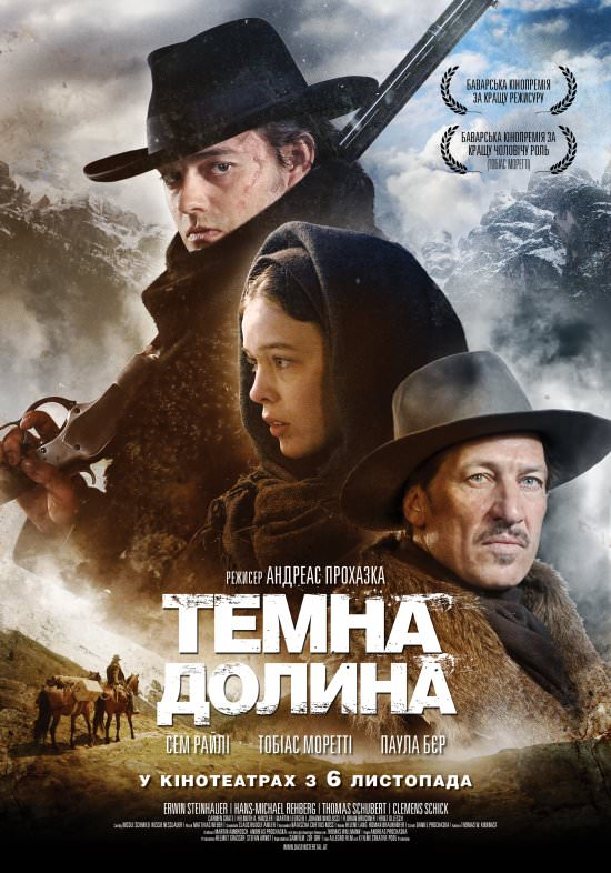 http://favoritemovies.at.ua/load/filmi_ukrajinskoju/temna_dolina_2014_online/120-1-0-2904