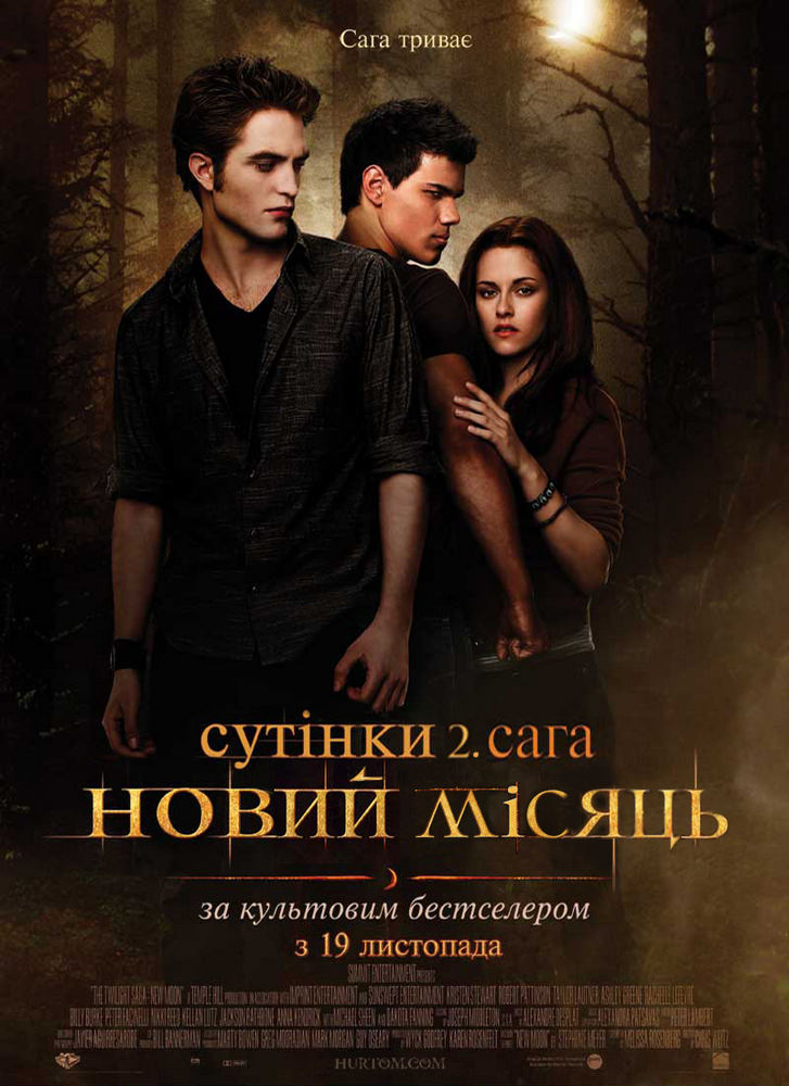 http://favoritemovies.at.ua/load/drama/sutinki_2_saga_novij_misjac_2009/3-1-0-307