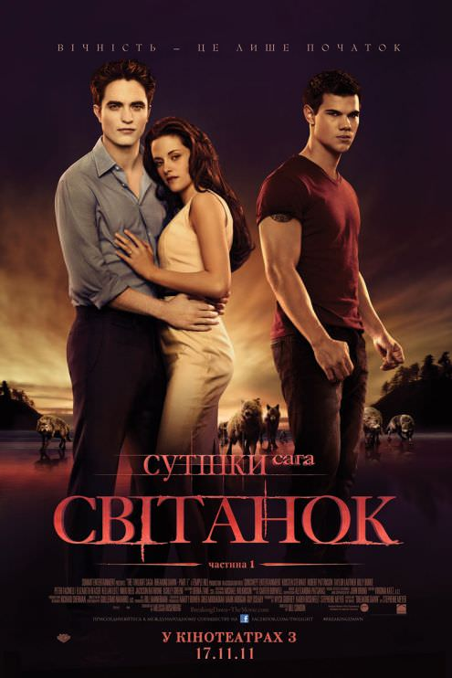 http://favoritemovies.at.ua/load/drama/sutinki_saga_svitanok_chastina_1_2011/3-1-0-314