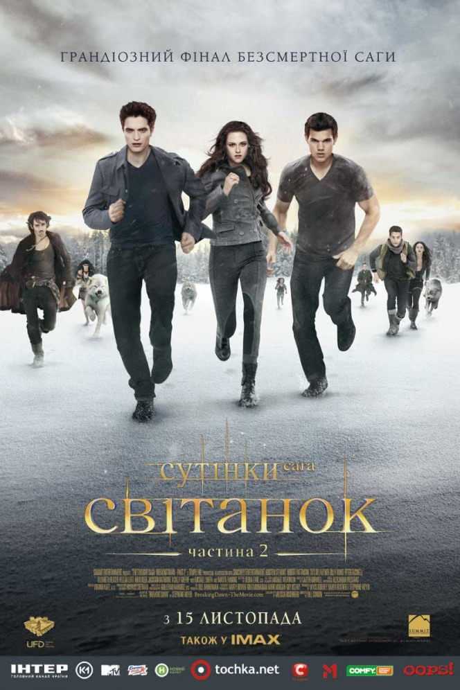 http://favoritemovies.at.ua/load/drama/sutinki_saga_svitanok_chastina_2_2012/3-1-0-315