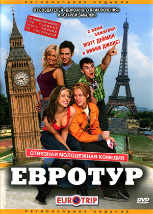 http://favoritemovies.at.ua/load/filmi_ukrajinskoju/evrotur_2004/120-1-0-334