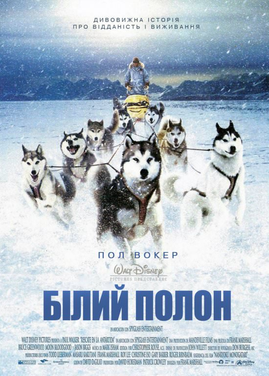http://favoritemovies.at.ua/load/filmi_ukrajinskoju/bilij_polon_2006/120-1-0-373