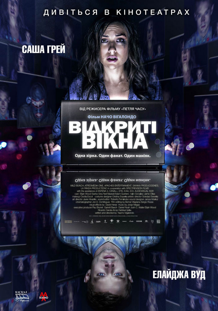 http://favoritemovies.at.ua/load/filmi_ukrajinskoju/vidkriti_vikna_2014/120-1-0-3079