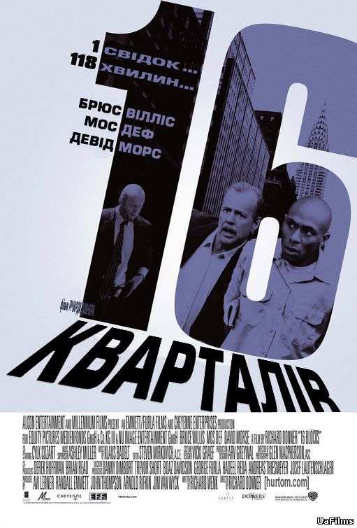 http://favoritemovies.at.ua/load/filmi_ukrajinskoju/16_kvartaliv_2006/120-1-0-3092