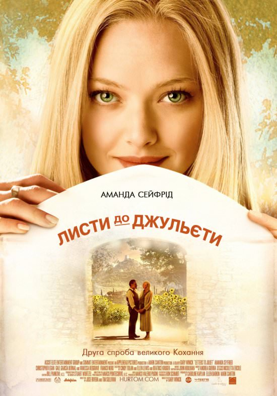http://favoritemovies.at.ua/load/filmi_ukrajinskoju/listi_do_dzhuleti_2010/120-1-0-3192
