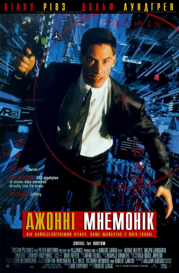http://favoritemovies.at.ua/load/filmi_ukrajinskoju/dzhonni_mnemonik_1995/120-1-0-3238