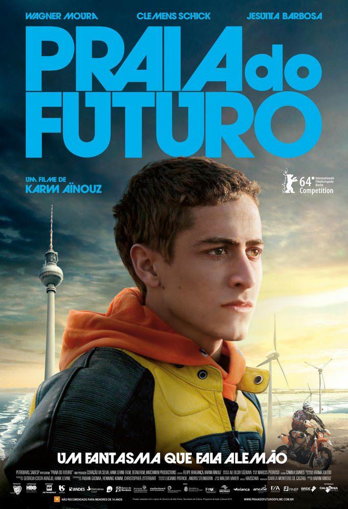 Пляж майбутнього (2014)