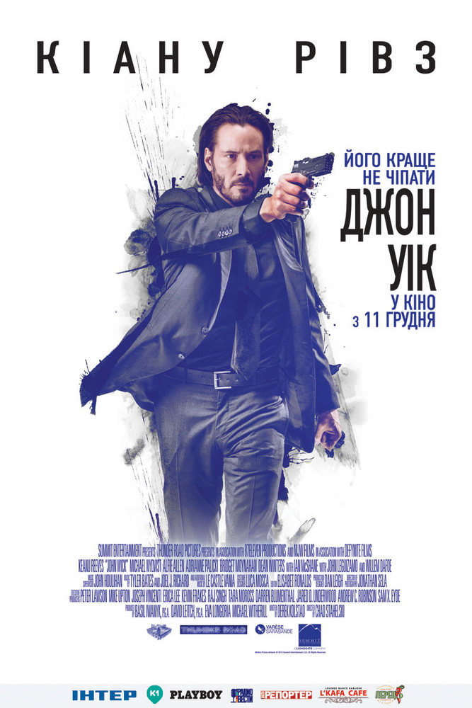 http://favoritemovies.at.ua/load/filmi_ukrajinskoju/dzhon_uik_2014/120-1-0-3363