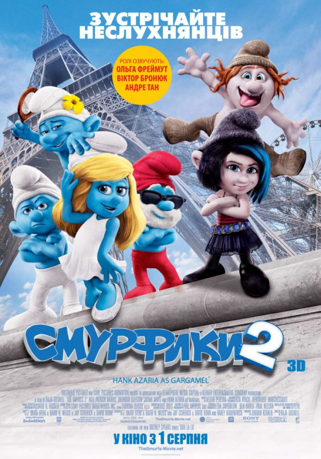 http://favoritemovies.at.ua/load/filmi_ukrajinskoju/smurfiki_2_2013/120-1-0-3409