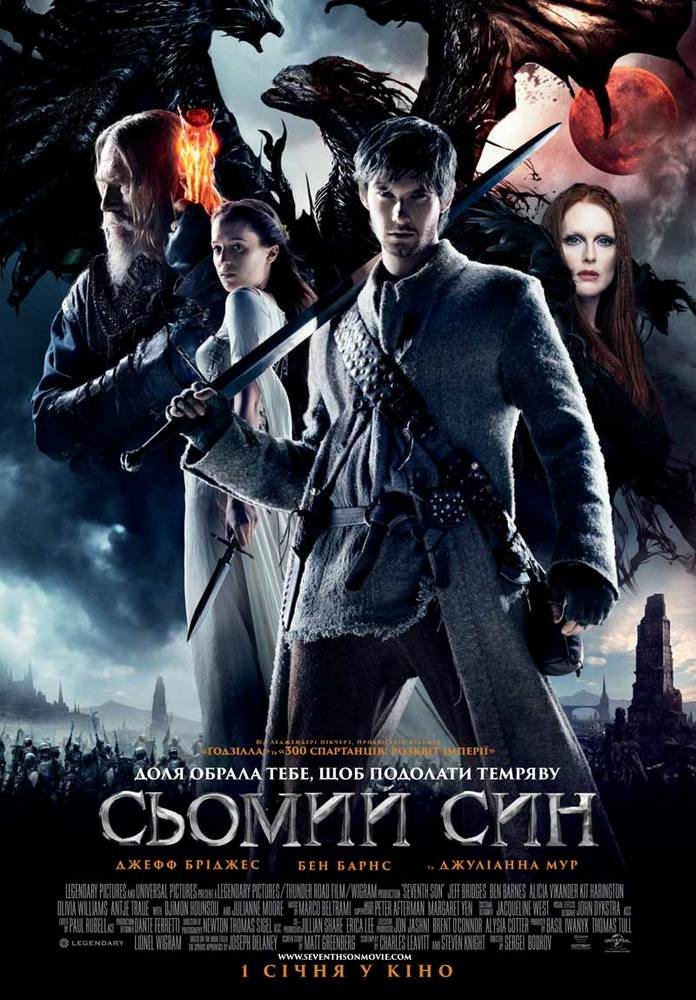 http://favoritemovies.at.ua/load/filmi_ukrajinskoju/somij_sin_2014/120-1-0-3472