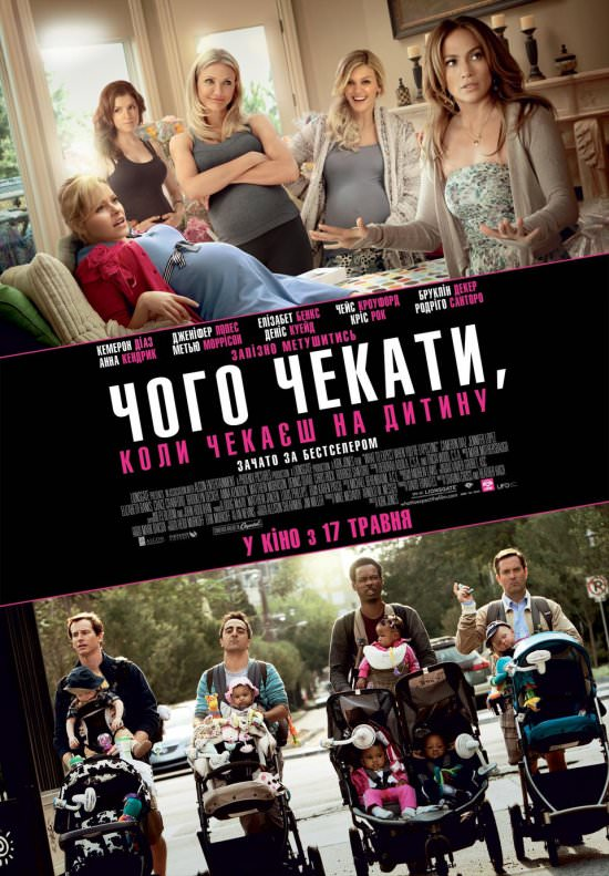 http://favoritemovies.at.ua/load/drama/chogo_chekati_koli_chekaesh_na_ditinu_2012/3-1-0-3480