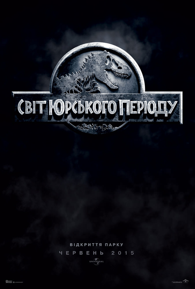 http://favoritemovies.at.ua/load/filmi_ukrajinskoju/svit_jurskogo_periodu_2015/120-1-0-3520