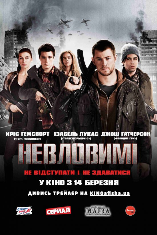 http://favoritemovies.at.ua/load/filmi_ukrajinskoju/nevlovimi_2012/120-1-0-3559