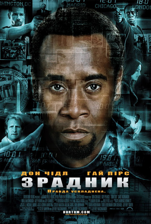 http://favoritemovies.at.ua/load/boevik/zradnik_2008/4-1-0-3575