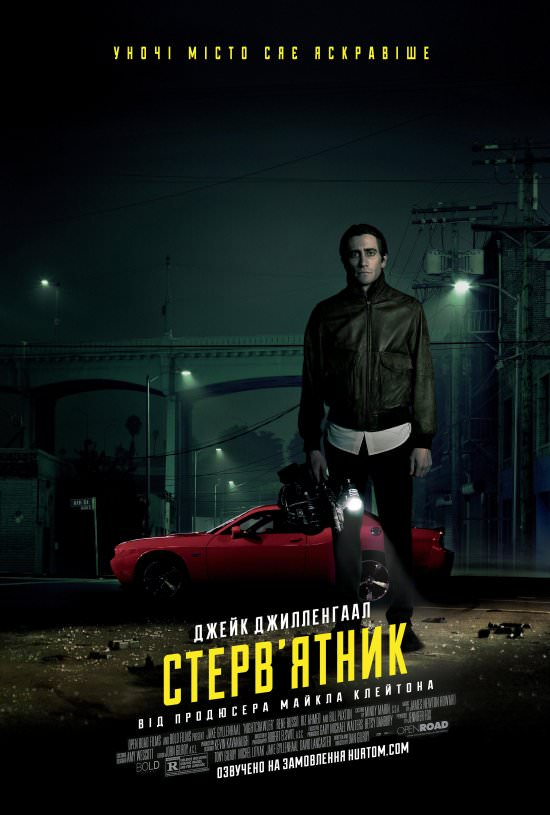http://favoritemovies.at.ua/load/filmi_ukrajinskoju/stringer_2014/120-1-0-3605