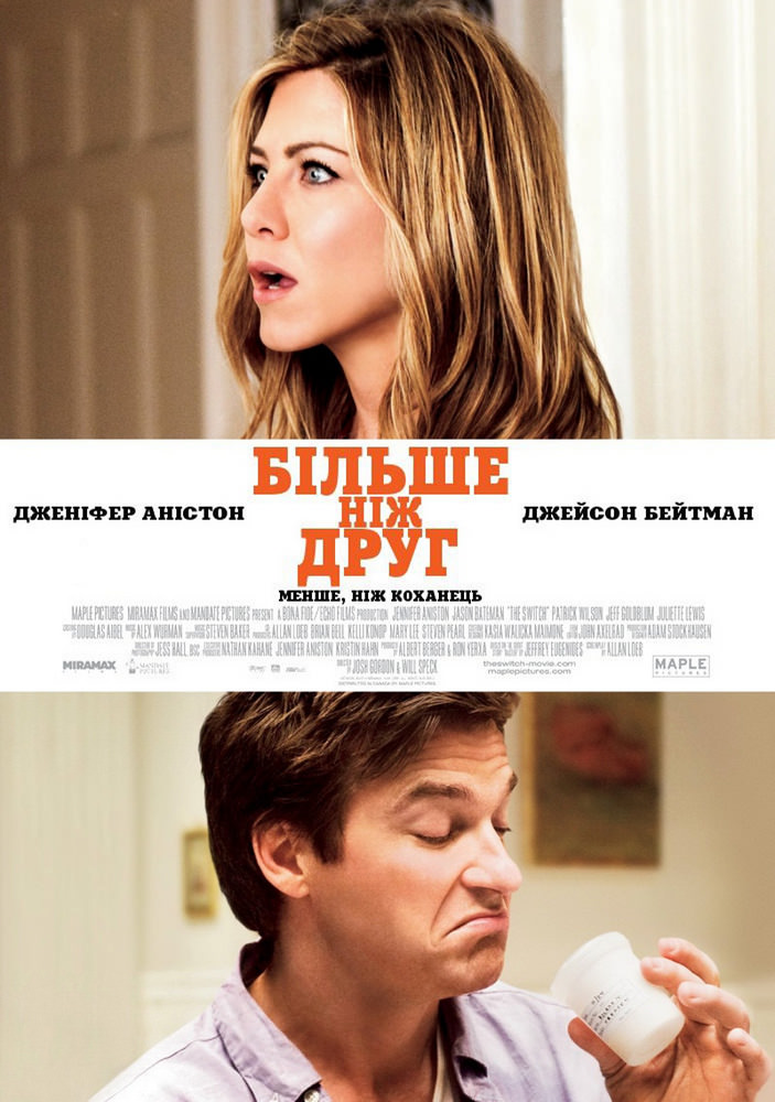 http://favoritemovies.at.ua/load/drama/bilshe_nizh_drug_2010/3-1-0-3657