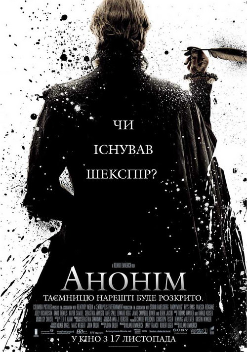 http://favoritemovies.at.ua/load/filmi_ukrajinskoju/anonim_2011/120-1-0-3689