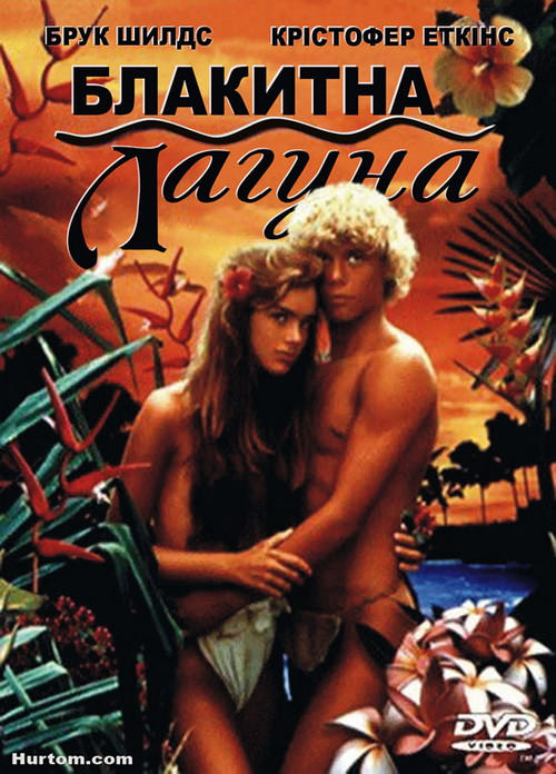 http://favoritemovies.at.ua/load/drama/blakitna_laguna_1980/3-1-0-3716