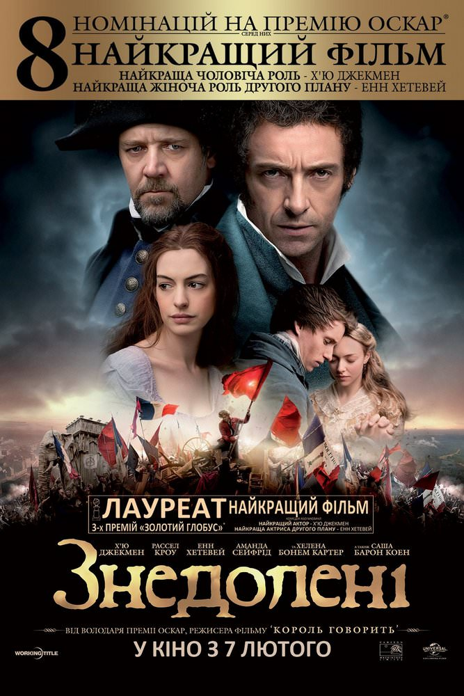 http://favoritemovies.at.ua/load/filmi_ukrajinskoju/znedoleni_2012/120-1-0-3757