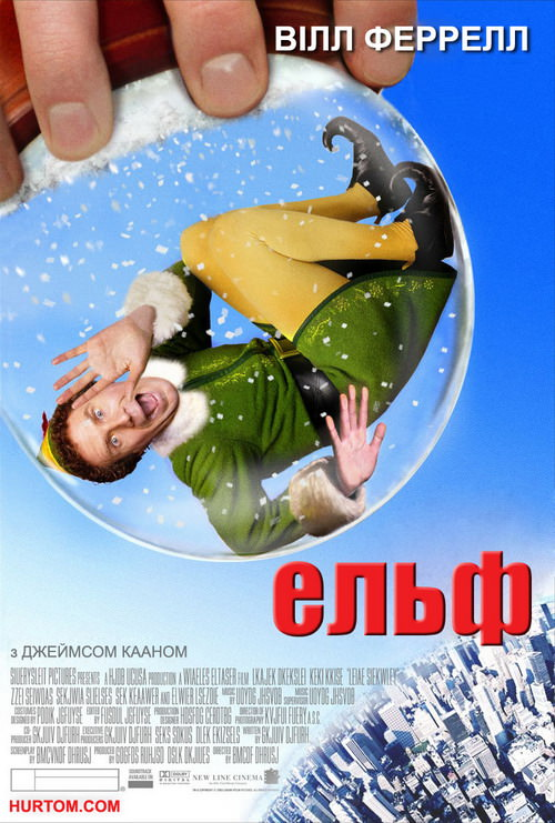 http://favoritemovies.at.ua/load/komediji/elf_2003/17-1-0-3810