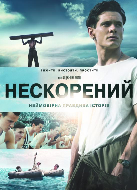 http://favoritemovies.at.ua/load/filmi_ukrajinskoju/neskorenij_2014/120-1-0-3843