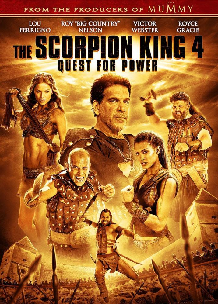Цар скорпіонів 4: Загублений трон (2015)