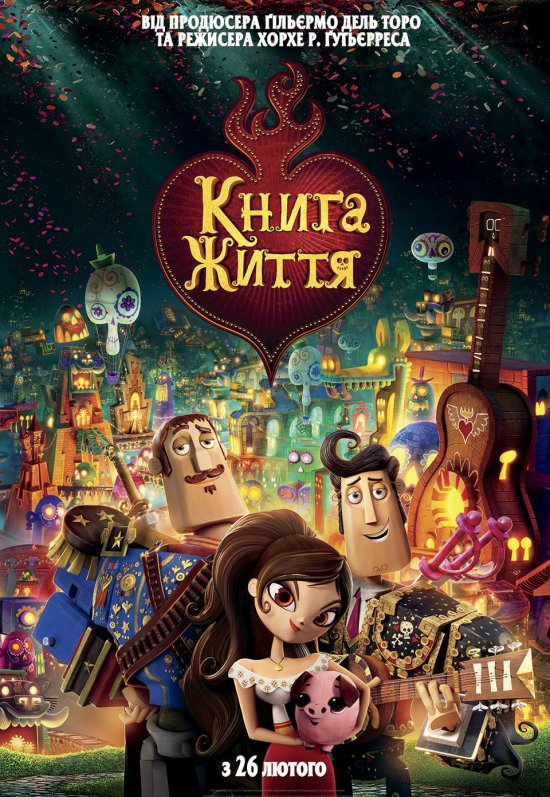 http://favoritemovies.at.ua/load/filmi_ukrajinskoju/kniga_zhittja_2014/120-1-0-3920