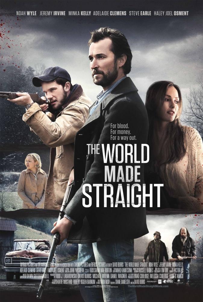 Світ, створений без вади (2015)