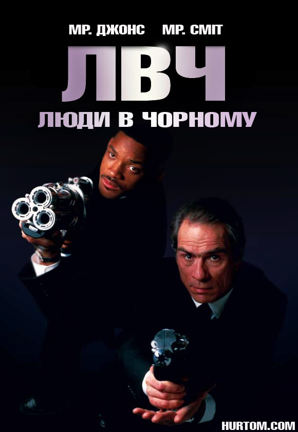 http://favoritemovies.at.ua/load/filmi_ukrajinskoju/ljudi_v_chornomu_1997/120-1-0-426