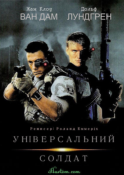 http://favoritemovies.at.ua/load/filmi_ukrajinskoju/universalnij_soldat_1992/120-1-0-452