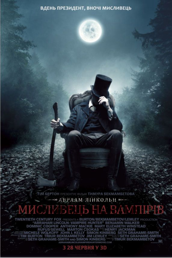 http://favoritemovies.at.ua/load/filmi_ukrajinskoju/prezident_linkoln_mislivec_na_vampiriv_2012/120-1-0-473