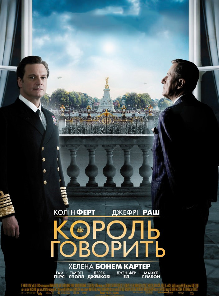 http://favoritemovies.at.ua/load/biografija/korol_govorit_2010/20-1-0-4039