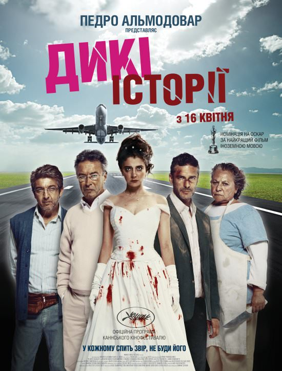 http://favoritemovies.at.ua/load/filmi_ukrajinskoju/diki_istoriji_2014/120-1-0-4135