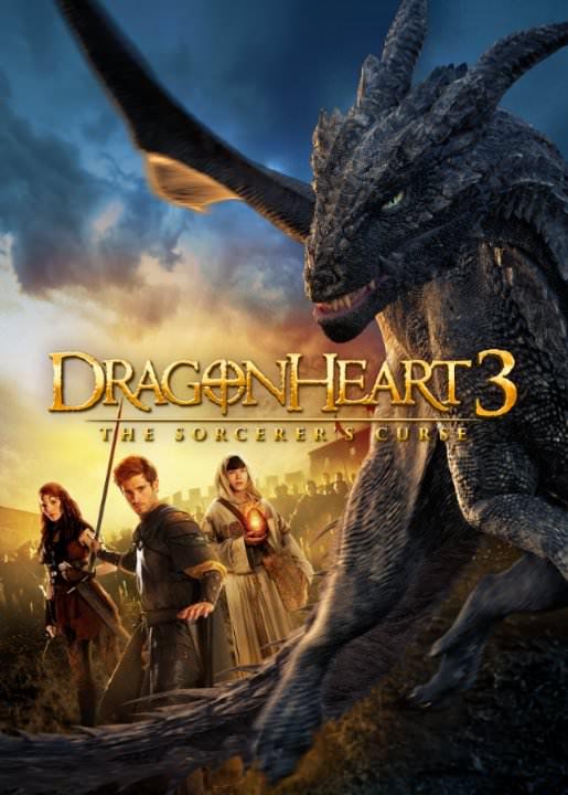 Серце дракона 3: Прокляття чародія (2015)