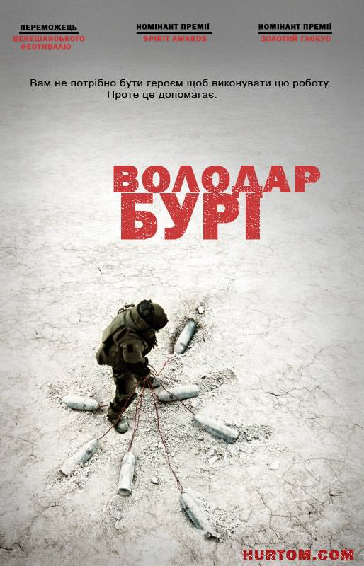 http://favoritemovies.at.ua/load/filmi_ukrajinskoju/volodar_buri_2008/120-1-0-4226