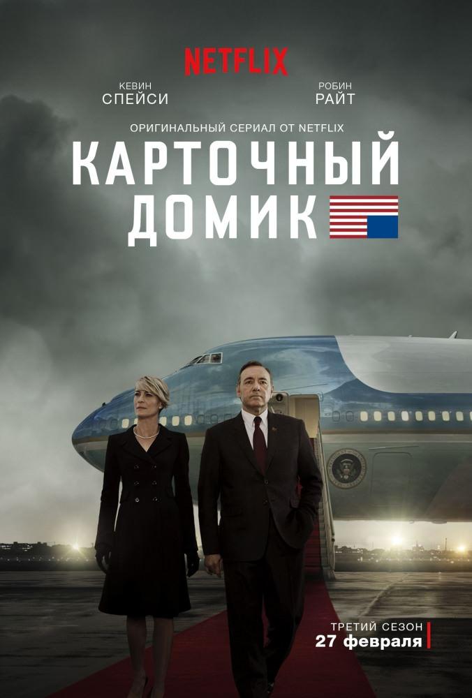 та що говорить з привидами українською мовою 5 сезон