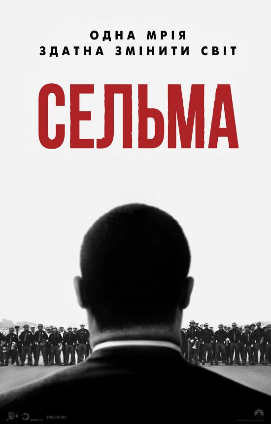 http://favoritemovies.at.ua/load/2014/selma_2014/30-1-0-4255