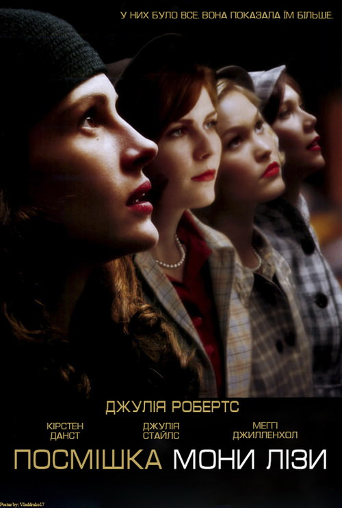 http://favoritemovies.at.ua/load/drama/posmishka_moni_lizi_2003/3-1-0-4259