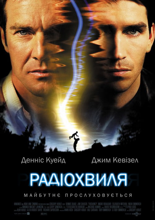 http://favoritemovies.at.ua/load/drama/radiokhvilja_2000/3-1-0-4337