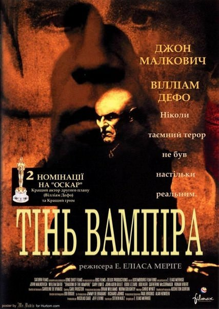 http://favoritemovies.at.ua/load/drama/tin_vampira_2000/3-1-0-4353