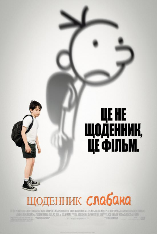 http://favoritemovies.at.ua/load/komediji/shhodennik_slabaka_2010/17-1-0-4417