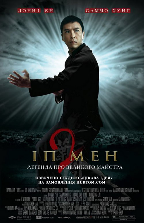 http://favoritemovies.at.ua/load/biografija/ip_men_2_2010/20-1-0-4434