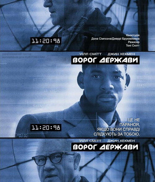 http://favoritemovies.at.ua/load/boevik/vorog_derzhavi_1998/4-1-0-4459