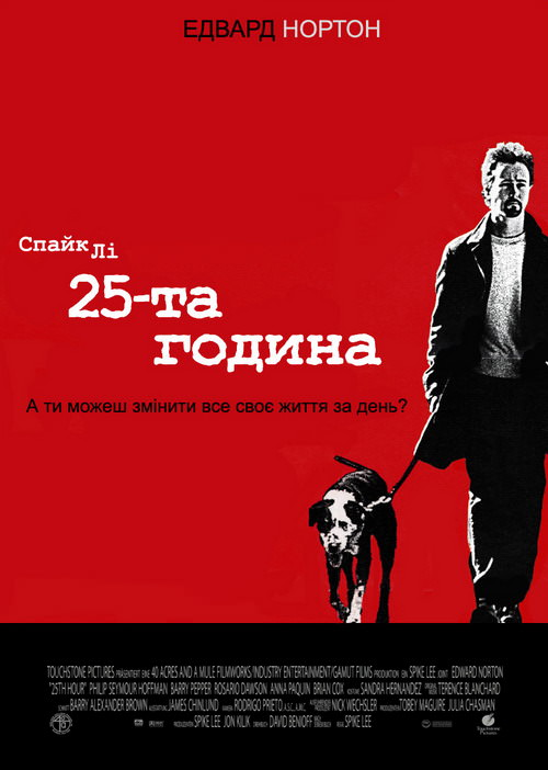 http://favoritemovies.at.ua/load/drama/25_ta_godina_2002/3-1-0-4463