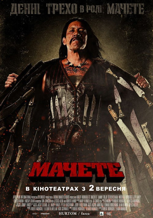 http://favoritemovies.at.ua/load/boevik/machete_2010/4-1-0-4512