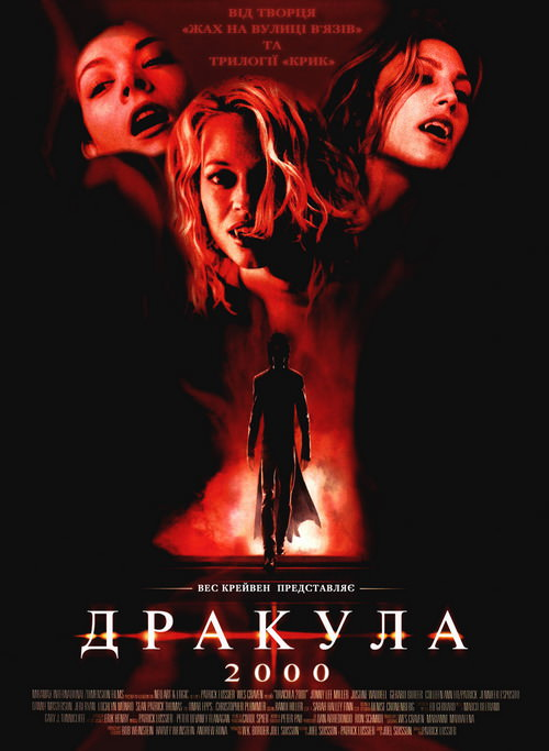 http://favoritemovies.at.ua/load/zhakhi/drakula_2000_2000/11-1-0-4541
